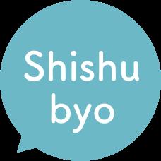 Shishubyo